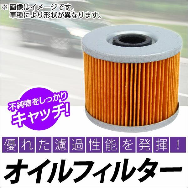 AP オイルフィルター トヨタ パッソ DBA-KGC30 1KR-FE 1000cc 2010年02月〜