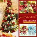 APクリスマスオーナメントミックスセットパーティーやイベントにおススメMerryChristmas♪選べる2タイプAP-UJ0079入数:1セット(32個)