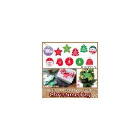 AP ペーパータグ オーナメント しおり ラッピング アクセ台紙 MerryChristmas♪ 使い方色々♪ 選べる10バリエーション AP-UJ0112-100 入数:1セット(100個)