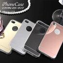 APiPhoneソフトケースミラータイプ鏡面プレートが美しい!選べる4カラーiPhoneXAP-TH180