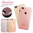 APiPhoneケースラインストーンフレームソフトTPU素材選べる7カラーiPhoneXAP-TH391