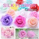 AP 造花 約100個 バラ 花のみ ウェディングやイベントの飾りつけに! カラーグループ1 AP-UJ0120-100