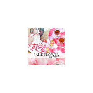 AP 造花 花びら 約100枚入り フラワーシャワーにおすすめ♪ バレンタインやウェディング、イベントの飾りつけに! グループ2 AP-UJ0145-100