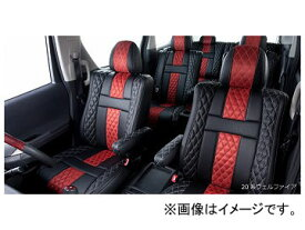 ベレッツァ アブソルート シートカバー ホンダ N-BOX JF3/JF4 2017年09月〜 H142-A