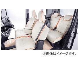 ベレッツァ ベーシックα シートカバー トヨタ ノア/ヴォクシー ZRR80W パイピング変更 カラー2 T020