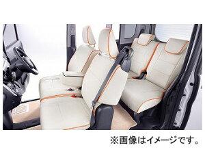 ベレッツァ ベーシックα シートカバー トヨタ アクア NHP10 2013年12月〜2017年05月 パイピング変更 カラー3 T012