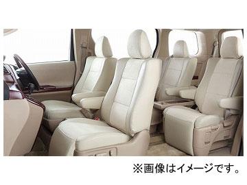 ベレッツァ カジュアルS-LINE シートカバー ニッサン セレナ/スズキ ランディ C25 選べる6カラー N406