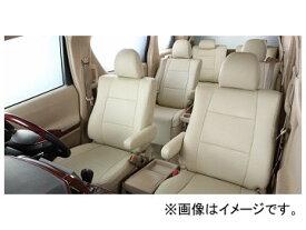 ベレッツァ カジュアル シートカバー トヨタ アルファード/ヴェルファイア AGH30W/AGH35W/GGH30W/GGH35W 選べる4カラー T345