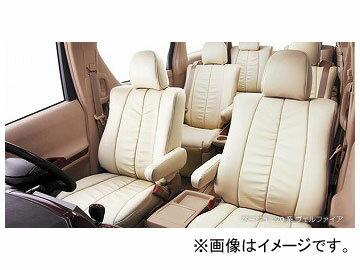 ベレッツァ プレミアム シートカバー PVC+本革 ニッサン セレナ C24 2003年10月〜2005年04月 選べる5カラー 選べる3デザイン N407