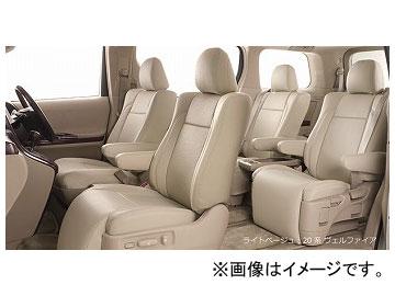 ベレッツァ セレクション シートカバー トヨタ シエンタ NCP81/NCP85 2003年09月〜2010年11月 選べる6カラー T262