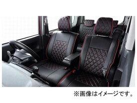 ベレッツァ ワイルドステッチα シートカバー トヨタ ノア/ヴォクシー AZR60/AZR65 選べる19パイピングカラー カラー3 T229