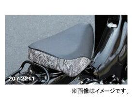 2輪 キジマ シートカバー ブラック/パイソン 207-2211 ホンダ リトルカブ