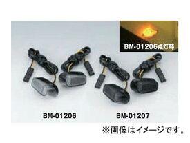 2輪 キジマ ウインカーSET LED スモーク BM-01207 入数:1セット(左右) フロント BMW S1000RR