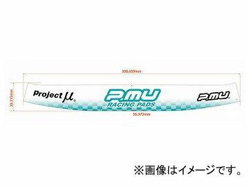 プロジェクトミュー ヘルメットバイザーステッカー A1A Arai GP2K TYPE ST-VSA1A