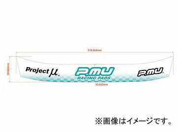 プロジェクトミュー ヘルメットバイザーステッカー A1B Arai GP6 TYPE ST-VSA1B