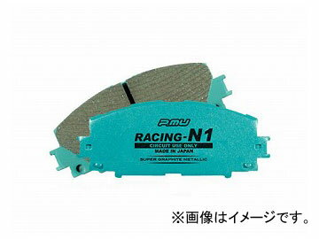 プロジェクトミュー RACING-N1 ブレーキパッド フロント オペル ザフィーラ
