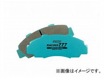 プロジェクトミュー RACING777 ブレーキパッド フロント フィアット 500