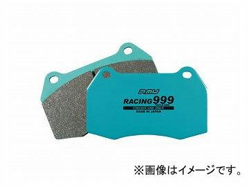 プロジェクトミュー RACING999 ブレーキパッド フロント フィアット 500C
