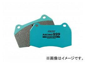 プロジェクトミュー RACING999 ブレーキパッド リア トヨタ スプリンター トレノ AE86 1600cc 1983年05月〜1987年04月