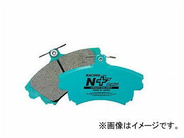 プロジェクトミュー RACING-N+ ブレーキパッド フロント ルノー 21(ヴァンティアン) 1.7 K481/K482/L481 L482/L483/L48D 1986年〜1996年