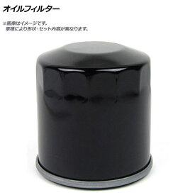 AP オイルフィルター ニッサン セレナ DBA-C27 MR20DD 2000cc 2016年08月〜