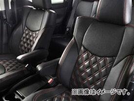 アルティナ ラグジュアリー シートカバー トヨタ ヴォクシー/エスクァイア/ノア(ハイブリッド含) ZRR80G/ZRR80W/ZRR85G 選べる3カラー 2346