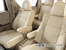 アルティナ プラウドシリーズ プレシャスレザー シートカバー トヨタ ヴォクシー/ノア ZRR80G/ZRR80W/ZRR85G/ZRR85W/ZWR80G 選べる2カラー 2334