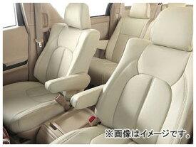 アルティナ スタンダード シートカバー トヨタ アクア NHP10 G's 2013年12月〜2018年10月 選べる6カラー 2504