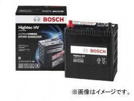 ボッシュ ハイテックHV バッテリー 国産ハイブリッド車用 HTHV-S40B20R