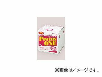 ニューホープ/NEW HOPE パワーズワン PW-10 強力タイプ洗浄剤 20L