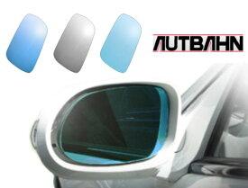アウトバーン 広角ドレスアップサイドミラー ボメックス 車外品エアロミラー用 選べる3カラー SE04