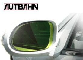 アウトバーン 広角ドレスアップサイドミラー ゴールド ボメックス 車外品エアロミラー用 SE04