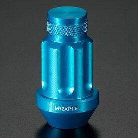 デジキャン アルミレーシングロックナット ライトブルー ロゴ無 袋タイプ45mm P1.5 マツダ ロードスター