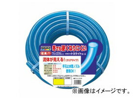 トヨックス/TOYOX トヨライトホース 30M TLH-1530B JAN:4975196402210