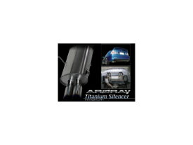 アーキュレー/ARQRAY マフラー チタニウム サイレンサー/Titanium Silencer 8030TS00 BMW E36 M3 E-M3B E-M3C 94〜 【smtb-F】
