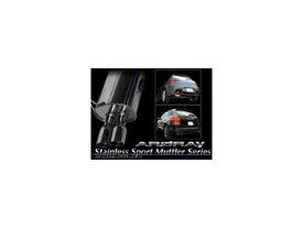 アーキュレー/ARQRAY マフラー ステンレス スポーツ マフラー シリーズ/Stainless Sport Muffler Series 8030AU00 BMW E36 M3 E-M3B E-M3C 94〜 【smtb-F】