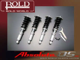 WORLD BOLD / bold world coilover Kit Absolute DS / absolute and dies for SEDAN SC430 UZZ40