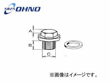 大野ゴム/OHNO オイルパンドレンプラグ YH-0117 入数:5個 ダイハツ ラガー F78W 1993年05月〜1997年05月