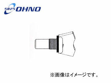 大野ゴム/OHNO ラジエタードレーンコック YH-0080 入数:10個 ミツビシ ミラージュ C11V 1985年01月〜1989年10月