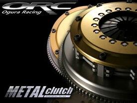 ORC クラッチ METALシリーズ 659 メタルツイン ダンパー付 プッシュ式 ORC-659D-NS0210 シルビア S15(6MTのみ) SR20DET 【smtb-F】