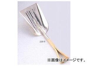 鬼印/浅野木工所 彩/IRODORI (硬質アルミ)魚貝スコップ短柄3# 22010