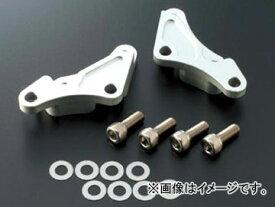 2輪 アクティブ キャリパーサポート フロント 大径ローター対応/brembo 40mmピッチ/シルバー 1477005S カワサキ GPZ900R(A7〜A11) 1990年〜1998年
