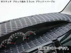 ベレッツァ/Bellezza ダッシュマット L DM-N480A ニッサン/日産/NISSAN ムラーノ Z50 2004年09月〜2008年09月