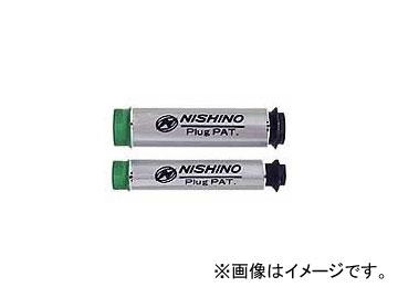 ニシノ/RVトラストニシノプラグSNP-GS50入数:1箱(50本)