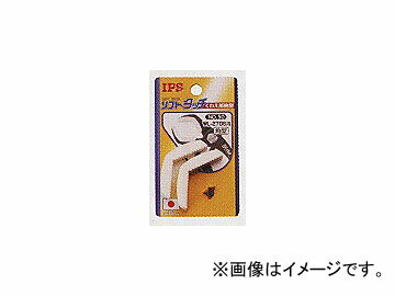 IPS/五十嵐プライヤー ソフトタッチくわえ部樹脂 WL-270S用 角型 No.50