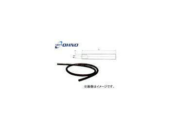 大野ゴム/OHNO 汎用ホース(ストレート) ヒーターホース HH-3901