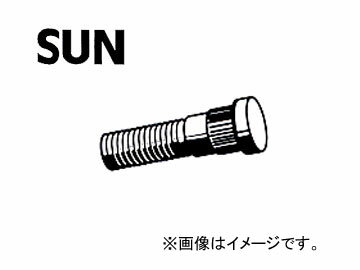 SUN/サン ハブボルト ニッサン車用 HB101 入数:10本