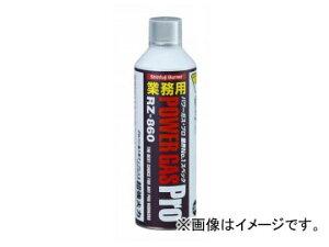 新富士バーナー/Shinfuji Burner 業務用パワーガス・プロ 寒冷地対応 RZ-860 JAN:4953571018607