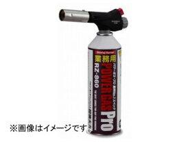 新富士バーナー/Shinfuji Burner 業務用パワートーチ RZ-811 JAN:4953571018119