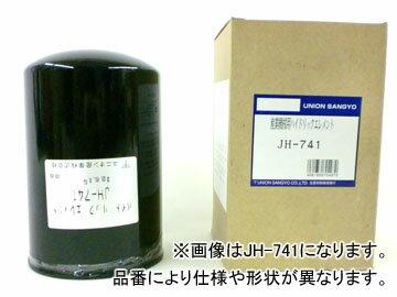 ユニオン産業 油圧エレメント JH-304×4 ホイルローダ 973(LGP) 86G 980C 63X 980C 13B 980F 5XJ 980G 2SR